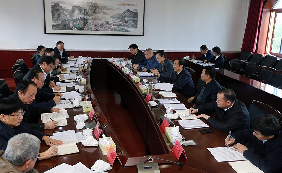 湖南省委:让国企成为推动全省高质量发展的中坚力量-《国资报告》杂志
